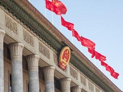 深圳市人大常委会召开党史学习教育专题报告会