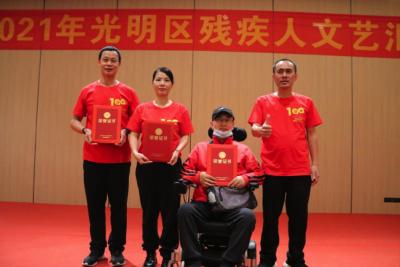 马田职康中心会员参加光明区残疾人文艺汇演获得好成绩