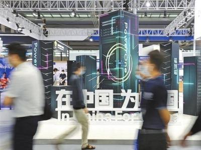 第九届中国电子信息博览会在深开幕,超万件新产品新技术将发布