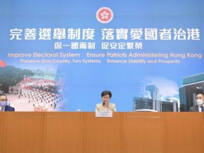 林郑月娥CGTN独家撰文:香港将走向更强大的未来