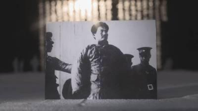 """百集微纪录·红色档案丨86年后,""""可爱的中国""""如他所愿"""