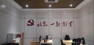 """龙田街道打造全区首个""""创业创新工作室"""",助推党群工作再上新台阶"""