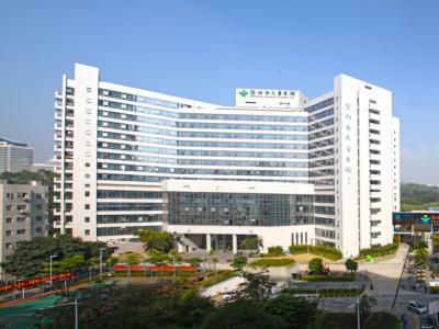 """深圳市儿童医院位列全国儿童医院排名前八!三级公立医院""""国考""""放榜"""