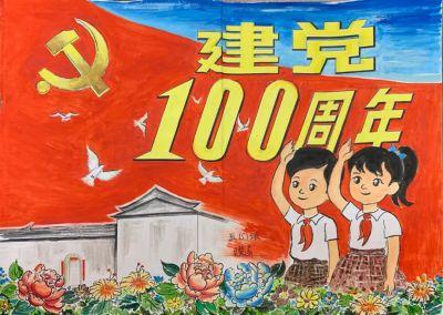 学党史,爱龙岗!跟龙岗学子一起用画笔打卡红色地标