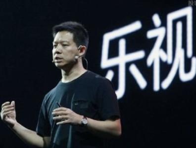 乐视网与贾跃亭各领到逾2.4亿元罚单!证监会披露行政处罚决定书