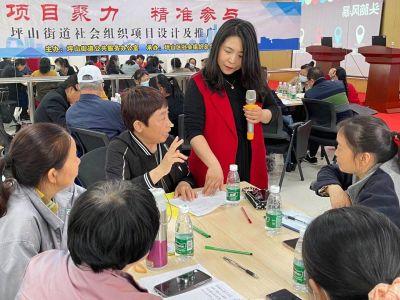 坪山街道积极推动社会组织有效参与社区治理