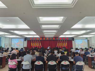"""石井街道举办新一届居民小组干部培训——为""""领头雁""""上好第一课"""