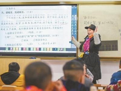 """深圳对口百色探索""""互联网+""""帮扶模式共享教学资源"""