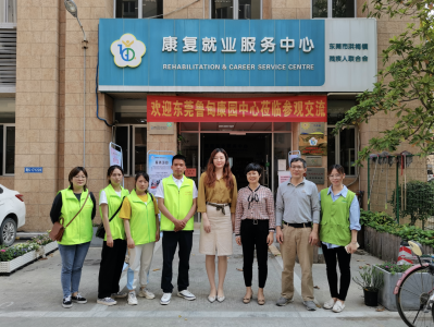 东莞正阳社工助残疾人家庭式抱团,融入社会实现就业