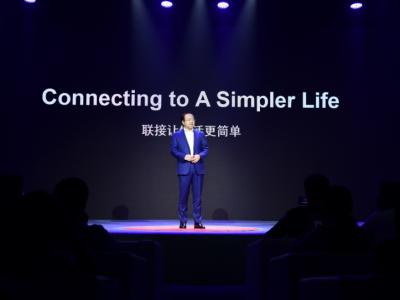 华为王成录:鸿蒙系统就是不同设备的统一语言,并非又做一个安卓或iOS