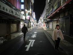 专家:日本已进入第四波新冠疫情