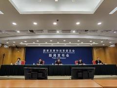新华财经|海南自贸港市场准入特别措施发布 支持医疗文化商业航天等行业