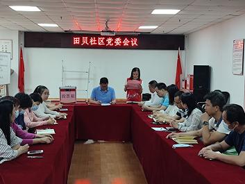 """笋岗街道""""三步走"""",有序推进第三届  社区居民议事会换届选举工作"""