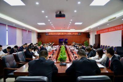 光明法院召开党风廉政建设和反腐败工作会议