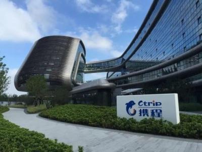 携程香港上市招股书:三年研发投入280亿元,毛利率78%
