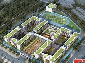 书院式学校上线 公明第二小学将于2022年5月完工