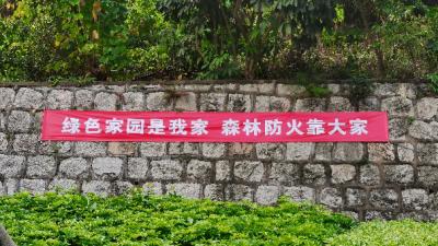 严防森林火险!珠海市属公园开展消防安全检查