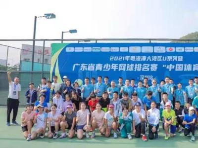 省青少年网球排名赛深圳站开赛  全省160多名网球好手齐聚鹏城