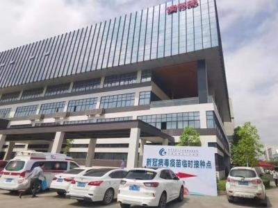 珠海高新区首个企业专场疫苗接种点正式启用