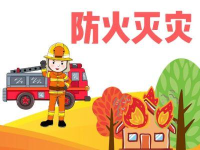 深圳市森林火险橙色预警升级为红色