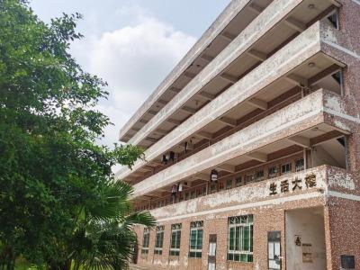 总投资约14亿!鸿创电商综合产业园项目落子高明西江产业新城