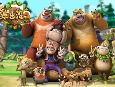 《熊出没》太暴力?超八成家长呼吁严控动画片尺度