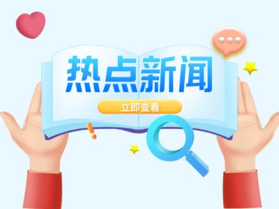 市三防指挥部:深圳正式进入今年汛期!