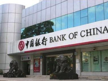 """深圳中行""""牵手""""市工商联  将为5万余户企业提供1200亿本外币融资安排"""