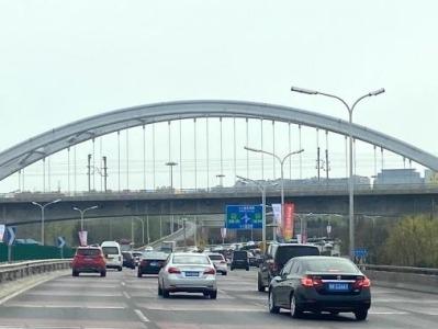 清明假期首日,全国道路交通总体平稳有序