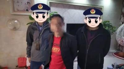 """想跟""""妹妹""""视频互看吗?广州一男子被裸聊诈骗10万元"""
