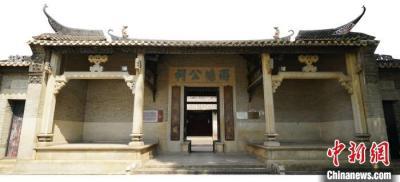 广州新增31处市级文物保护单位