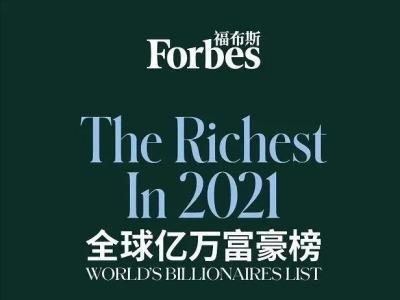 深政观察|深圳68人登上《福布斯》富豪榜,几乎都是白手起家