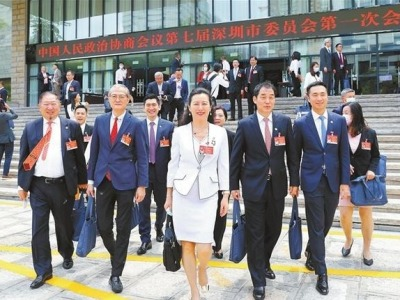 2021深圳两会代表委员参政议政剪影