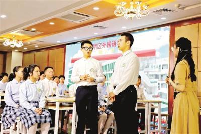 深圳2021年初中名师同课异构活动在光明区举行