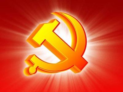 学史力行,接续中国共产党人的精神长征