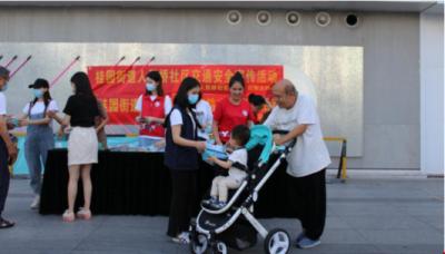 罗湖人民桥社区开展防灾减灾宣传活动