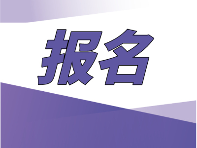 """""""魅力湾区 乐满新桥""""——宝安区""""全民K歌""""大赛启动"""