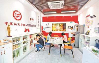 燕罗街道打造全市首个红色景点党群服务站