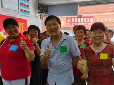 (龙岗)龙岗墟社区举办长者趣味运动会庆祝建党100周年