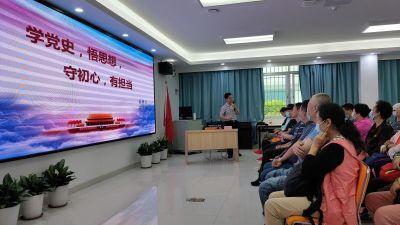 """莲塘街道组织""""老仙湖人""""用""""土道理""""讲党史受欢迎"""