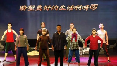 10台话剧在罗湖火爆上演两个月!国家公共文化服务体系示范项目09剧场话剧季来啦!