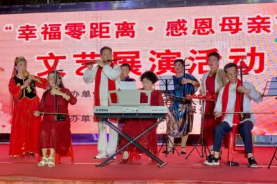(罗湖)东晓街道绿景社区开展母亲节文艺展演活动