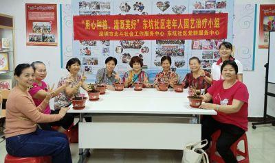 """东坑社区组织老年人学习园艺种植促进""""老有所乐"""""""