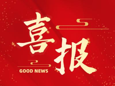 深外保送清华、北大人数连续6年稳居广东第一,人数高达52人!