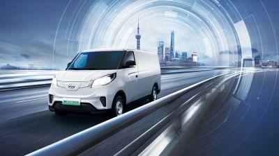 2021款上汽大通MAXUS EV30深圳区域上市