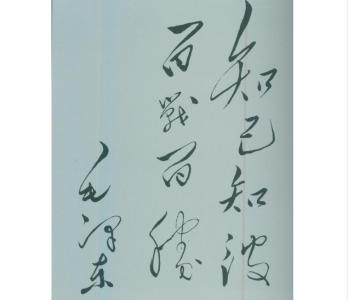 【党史百年·天天读】5月5日
