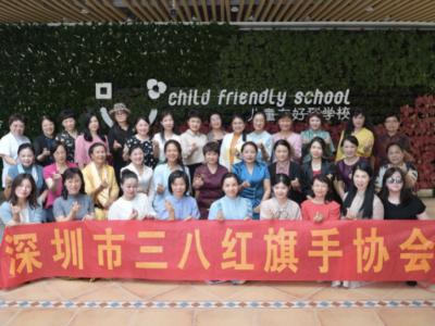 """儿童友好学校怎么建?深圳市""""三八红旗手""""齐聚龙外来支招"""