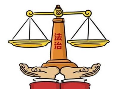 罗湖区司法局专题学习中国共产党深圳市第七次代表大会会议精神