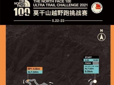 浙江莫干山越野跑女子10公里项目紧急取消:下雨道路泥泞
