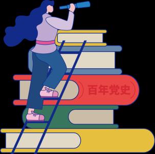 青年大学习 · 一起学党史:中国人民从此站立起来了